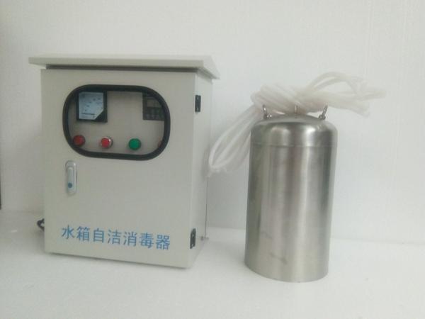 水箱自洁器图