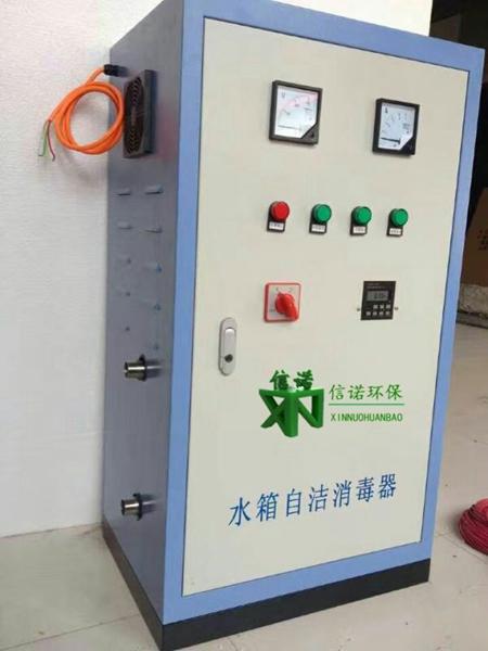 水箱自洁器外置