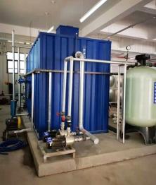 一体化净水系统
